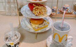 【話題】マックのセットを豪華な食器に並べると・・これは真似したいw