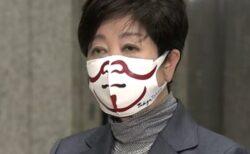 【!】小池都知事のインパクトすごすぎるマスクが話題に「二度見したw」