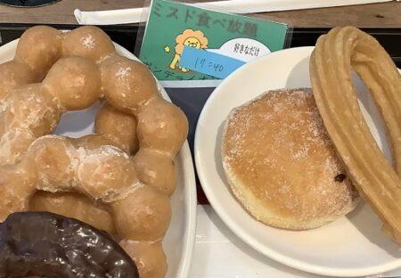 【w】心躍るミスドの食べ放題!ドーナツ28個堪能した方、気になる総カロリーは?!