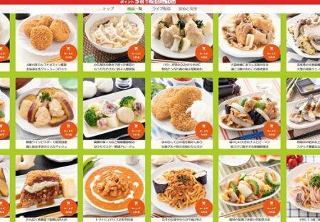 【1食398円】一流シェフが100%国産材料で調理した冷凍食品シリーズ、かなり美味しいと評判に