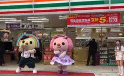 「カミサマ~!」台湾のセブンイレブン、開店イベントが可愛いw