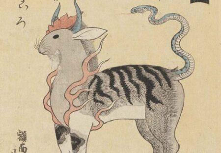 【さすがご先祖様】十二支合体!江戸時代の浮世絵「家内安全ヲ守十二支之図」が可愛い