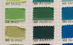 【衝撃】布の色見本に・・「ガチャピン」という色があるのが発見されるw