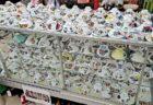 【昭和アニメ】リサイクルショップに並んだ茶碗のコーナーが圧巻!