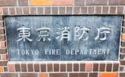 【重要】消防庁より:今日(5/20)から「避難勧告」が廃止「避難指示で必ず避難」
