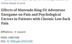 【キタコレ】リングフィットアドベンチャーの健康効果について、論文が発表される!