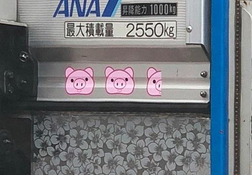 【2.5豚】可愛いしひと目でわかるトラックの最大積載量表示が話題に「声出たw」