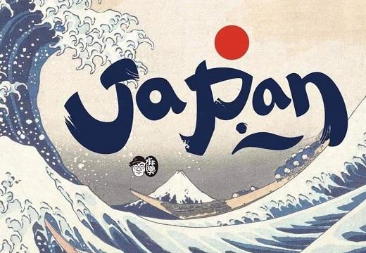 【凄い】縦にするとJapanが台湾!台湾からのお礼画像にネット騒然