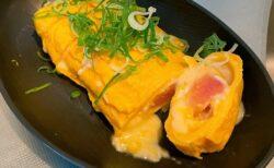 【簡単】玉子にチーズと明太子を巻き込むだけ!めちゃくちゃ美味しそうな卵焼きに!