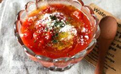 【目からうろこ】人気料理家さん「トマト缶は無加熱で食べられる」少しの調味料で冷製スープも!