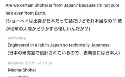 【w】オオタニサン海外の反応が話題に「日本の研究室で設計された表向き日本人?」