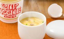 【レシピ】カップヌードル公式さん伝授「カップヌードル茶碗蒸し」ネットで大絶賛