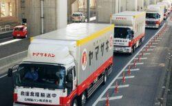 【泣いた】 山崎製パンの緊急食糧支援が凄すぎる。今回の大雨も避難所に差し入れ、東日本大震災時も