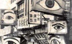 【w】むかしの台湾の眼科が話題に「妖怪映画かと思った!」