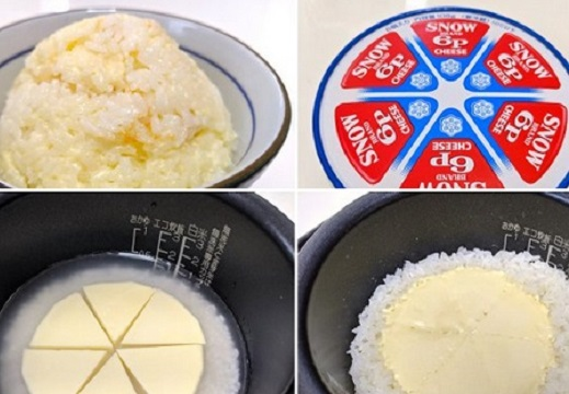 【グルメ】米に6Pチーズを乗せて炊くと・・めちゃ旨チーズリゾットに!