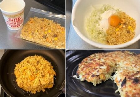 【レシピ】カップヌードル公式さん「粉なし!カップヌードルお好み焼き」簡単おいしそう!