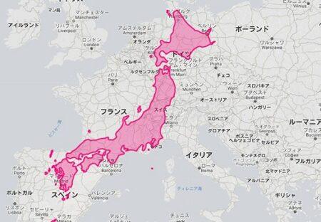 【日本列島を移動させてみると?】色んな国の本当の大きさが分かるサイトが話題