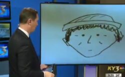 【w】「こちらが強盗事件容疑者の似顔絵です」絵を見たアナウンサーの反応が話題に